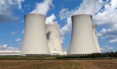 محكمة في جنوب إفريقيا تقضي بوقف برنامج الحكومة للطاقة النووية
