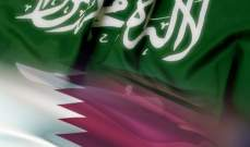 قطر تستعرض الفرص الإستثمارية مع وفد سعودي