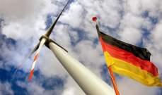 ألمانيا تسجل رقماً قياسياً بإنتاج الكهرباء من الطاقة النظيفة في 2017