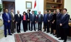 الاقتصاد اللبناني في منظار خبراء صندوق النقد: الوضع لايزال محفوفاً بالتحديات والدين العام الاعلى في المنطقة