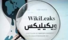 """""""ويكيليكس"""": برنامج سري أميركي لاختراق أكثر الشبكات أمانا في العالم"""
