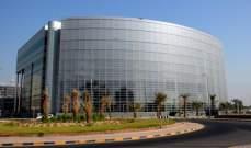 ديوان المحاسبة الكويتي: عوائد الاستثمارات في مؤسسات التأمين متدنية