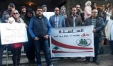 موظفو الضمان في النبطية يعتصمون احتجاجا على عدم شمولهم بالسلسلة
