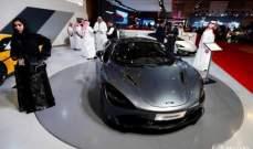 طرح 623 وظيفة في مجال مبيعات السيارات في السعودية