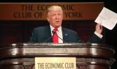 إدارة ترامب: أخطأنا بتأييد انضمام الصين لمنظمة التجارة العالمية