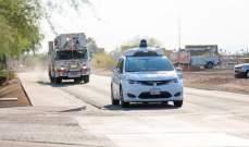 """""""Waymo"""" تدرب على كيفية التعامل مع حوادث سير السيارات الذاتية القيادة"""