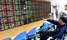 بورصة تايوان تتراجع بنسبة 0.81% وسط خسائر في قطاعالتجارة
