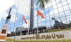 """""""سوناطراك"""" ترفع سعر البيع الرسمي للخام الصحراوي في تشرين الأول"""