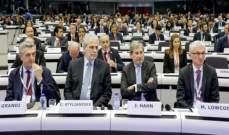 """الأمم المتحدة: تم جمع 4.4 مليار دولار في مؤتمر """"بروكسل 2"""" لدعم سوريا"""