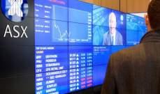 الأسهم الأسترالية تتراجع وسط خسائر في قطاعاتالذهبالمؤسسات العامة