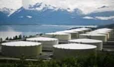 تراجع مخزونات الغاز الطبيعي الأميركية 86 مليار قدم مكعب