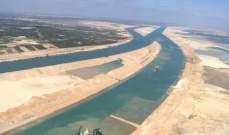 نحو 500 مليون دولار ايرادات قناة السويس