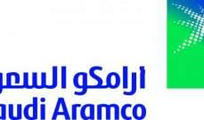 """""""أرامكو"""" تضاعف وزن السوق السعودي في """"MSCI"""" إلى 5%"""