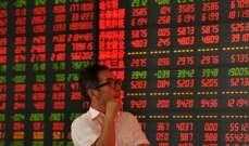 انخفاض الأسهم الصينية بضغط من تباطؤ النمو الإقتصادي