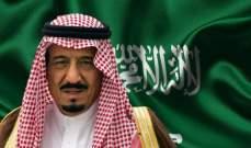 الملك السعودي أنفق 100 مليون دولار على عطلته الصيفية السنوية إلى الآن