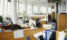 متى يكون تقديم الزيادة في راتب الموظفين مؤذية للعمل ونجاحه؟