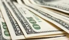 شركات الصرافة القطرية: وفرة الدولار الأميركي من مصادر آسيوية وعربية