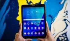 موعد الإعلان الرسمي عن Galaxy Tab A 2017 يقترب
