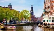هولندا: مظاهرات مطالبة بإنهاء مشاريع التنقيب عن الغاز