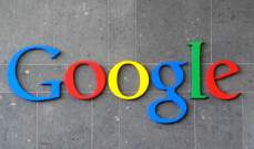 """""""غوغل"""" تعتزم استثمار مليون جنيه إسترليني لتدريب المدرسين على علوم الحواسب في بريطانيا"""