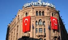 المركزي التركي سحب احتياطه من الذهب من نظام الإحتياطي الأميركي
