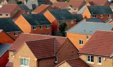 أسعار المنازل في لندن تتراجع بشكل كبير