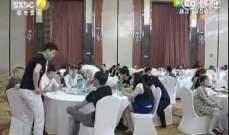 استأجر المعازيم لحضور حفل الزفاف محاولاً خداع زوجته!