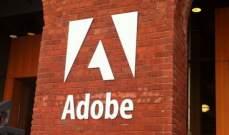"""""""أدوبي"""" رابع شركات البرمجيات تاريخيًا بتجاوز قيمتها 100 مليار دولار"""