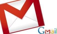 """""""غوغل"""" ستتوقف عن الاطلاع على بريد """"Gmail"""""""