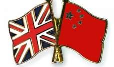الصين وبريطانيا تتعهدان بمواصلة وتعزيز التعاون الاقتصادي والمالي