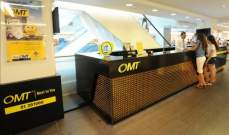 """OMT"" تنفي أي علاقة لها بمحلّ ""الشيخ صالح"" وتؤكد انه ليس وكيلاً للشركة"