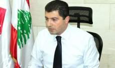 مدير عام مؤسسة الإسكان: نعمل على آلية تتيح للمغتربين اللبنانيين الإستفادة من القروض نعلن عنها في القريب العاجل