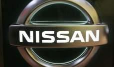 """""""نيسان"""" تتعاون مع """"بينيكس """" و""""سوميتومو"""" لتشغيل """"محطة المستقبل"""" في اليابان"""