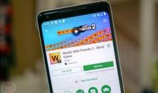 """""""غوغل"""" تكشف عن ميزة تتيح للمستخدمين تجربة الألعاب قبل شرائها"""