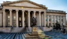 الخزانة الأميركية تبيع سندات لأجل خمس سنوات بقيمة 35 مليار دولار