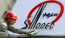 """ارتفاع أرباح """"سينوبك"""" الصينية خلال الربع بـ3 مليارات دولار"""
