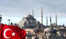 تركيا: النمو الاقتصادي فاق الـ 6% في الأعوام السبعة الماضية