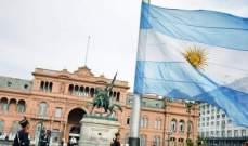 إقالة مسؤول امني في الأرجنتين لاتهامه بالفساد المالي