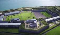 سجن أيرلندي يحصل على جائزة السياحة العالمية لعام 2017
