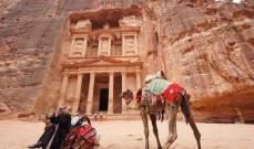 وزيرة السياحة الأردنية: مبيعات التذكرة الموحدة يتخطى حاجز 100%