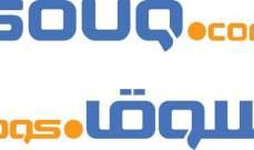 """مؤسس """"سوق.كوم"""" : 50% من تجارة المنطقة الإلكترونية بالسعودية"""