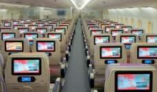 """رئيس """"طيران الإمارات"""": الطلب متماسك على المسارات الأميركية غير المخفضة"""