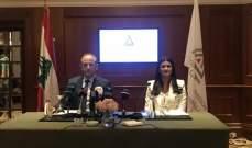 التقرير اليومي 17/4/2018: خوري: التأمين الصحي ينعكس على الإنتاجية العامة للإقتصاد اللبناني