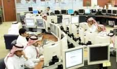 إرتفاع بورصة السعودية بنسبة 0.95% إلى مستوى 8335.35نقطة