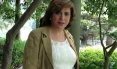 """مدير عام وزارة الإقتصاد: مبادرة """"طرابلس عاصمة لبنان الإقتصادية""""عنوانللخروج من التقوقع والمحلية والمناطقية"""