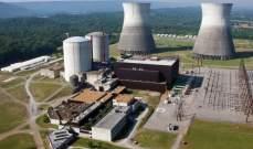 196 بليون كيلووات إنتاج الكهرباء من الطاقة النووية حول العالم في 2016
