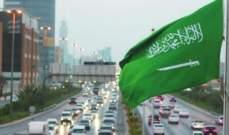 السعودية تهدف إلى توفير 1.2 مليون فرصة عمل بحلول 2022