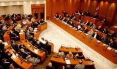 مجلس النواب اقر موازنة العام 2017 بالمناداة