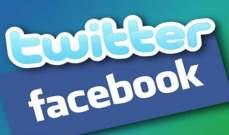 """""""فيسبوك"""" و""""تويتر"""" أمام الكونغرس للإدلاء بشهادتهم بشأن روسيا"""