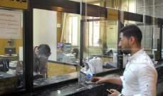 البنوك المصرية تبدأ بتقليص فترة العمل إلى 4 ساعات يوميًا خلال رمضان